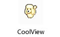 CoolView(图像浏览工具)