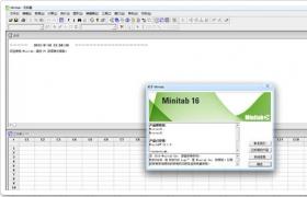 Minitab下载    Minitab使用领域
